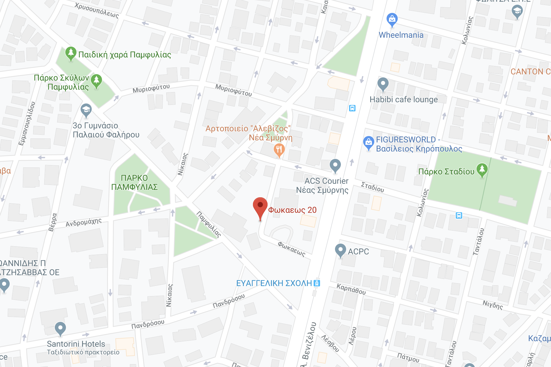 Location of greek salad sandals